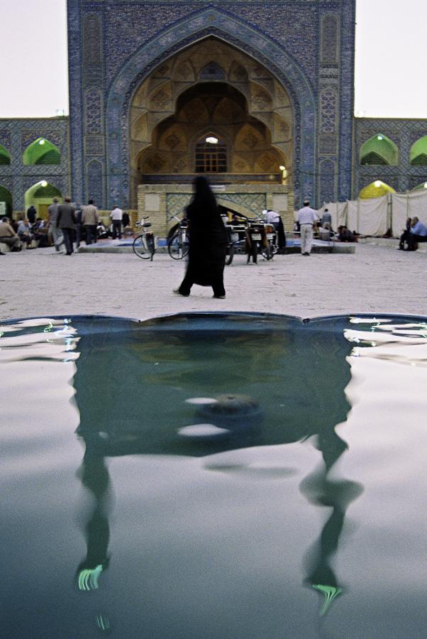 Ісфахан