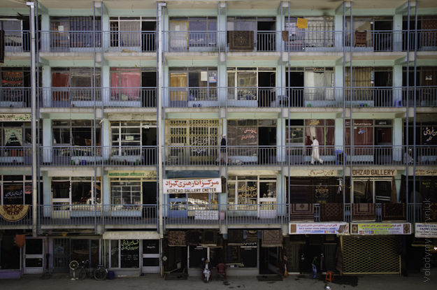 Кабул фото