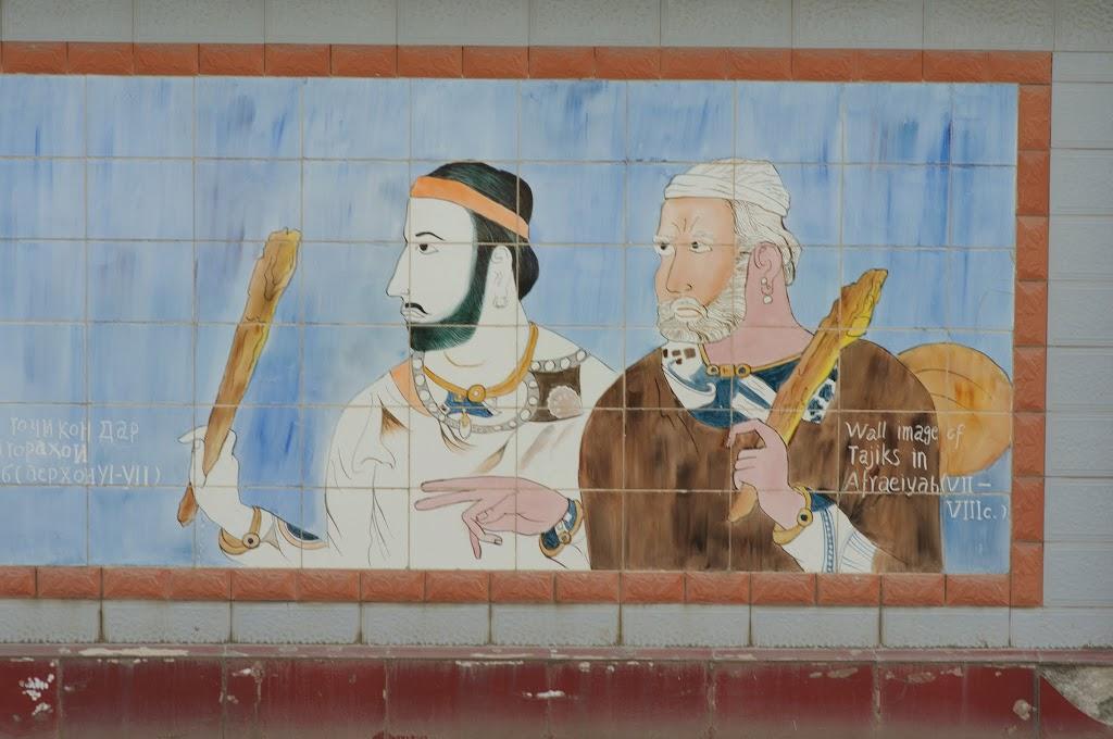 таджикське графіті