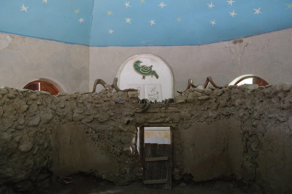 Мазарат Памірський тракт