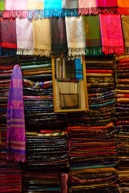Одежа з Непалу