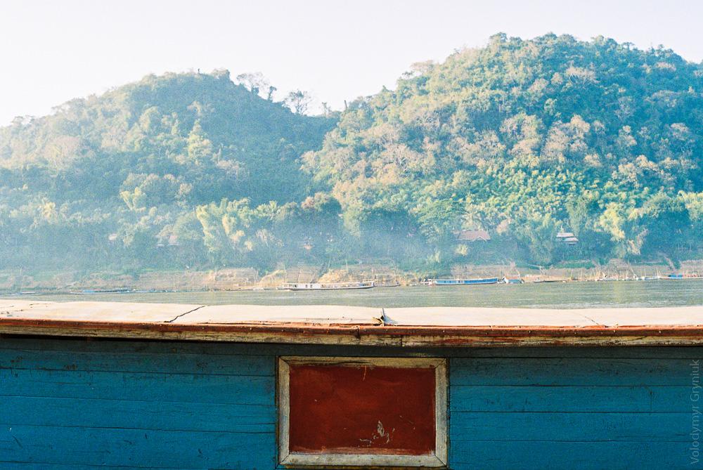 Лаос.