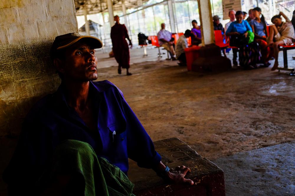 Бірма М'янма Залізниця.