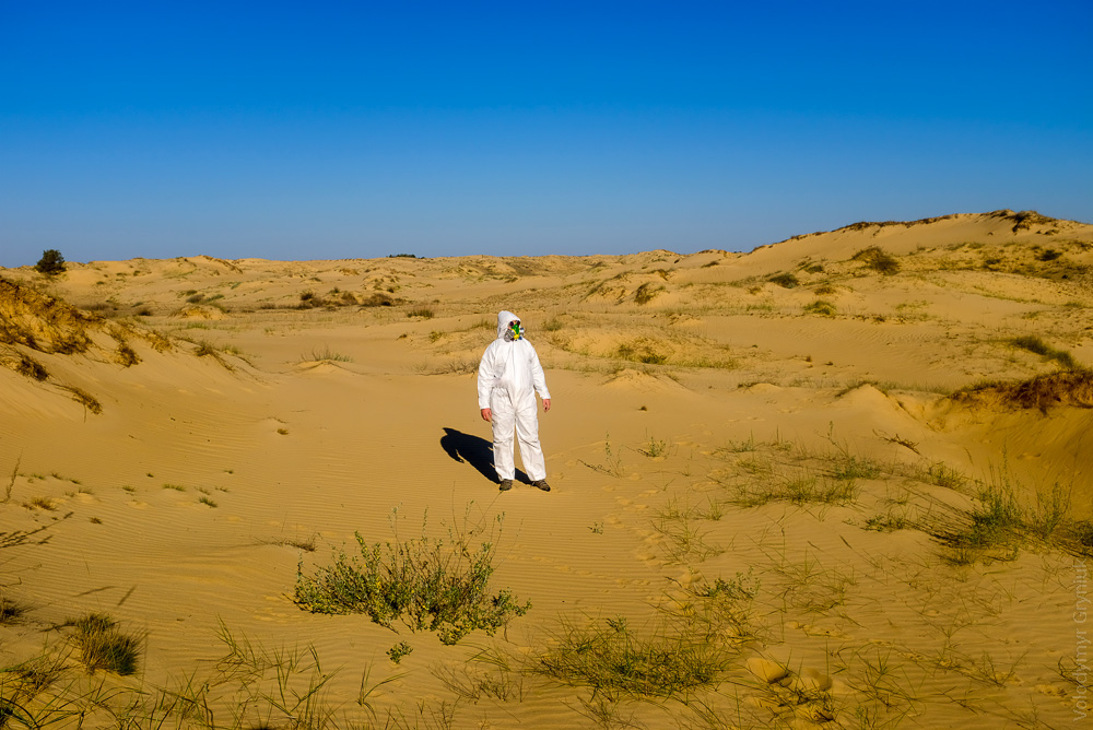 Олешківські піски, Херсонська Область