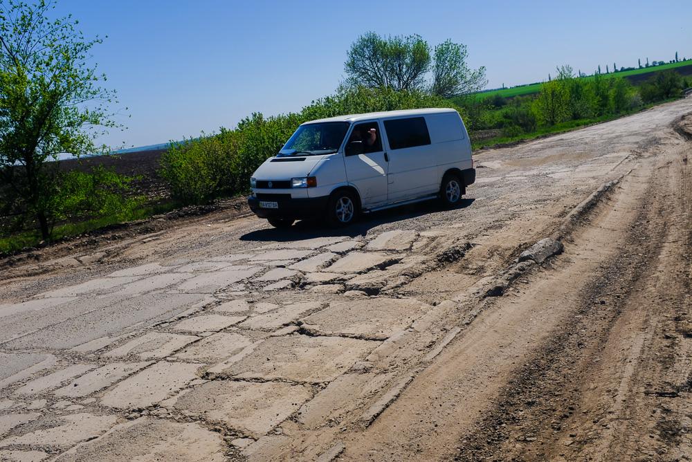 Дорога первомайськ - Кропивницький