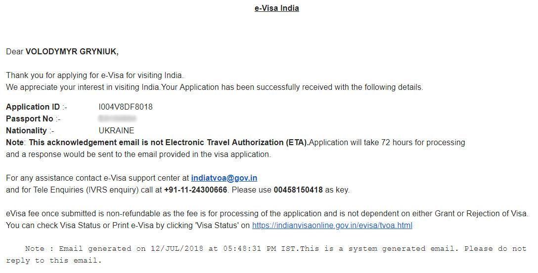 онлайн віза Індія