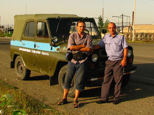 Про вірменську міліцію