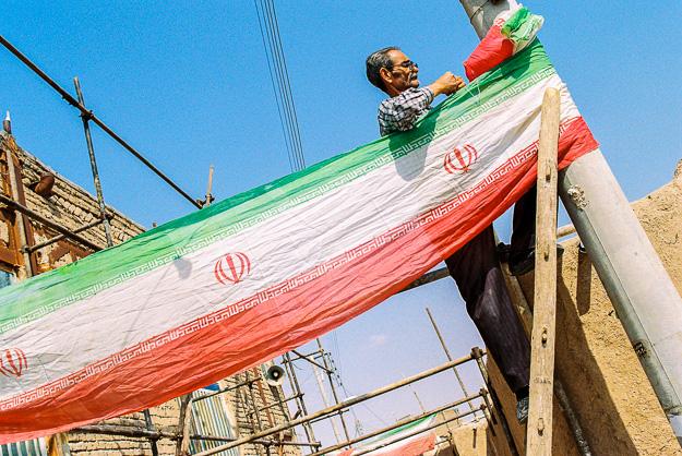 іран революція