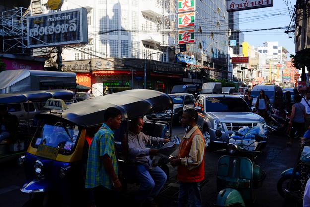 Таїланд Бангкок тук-тук таксі
