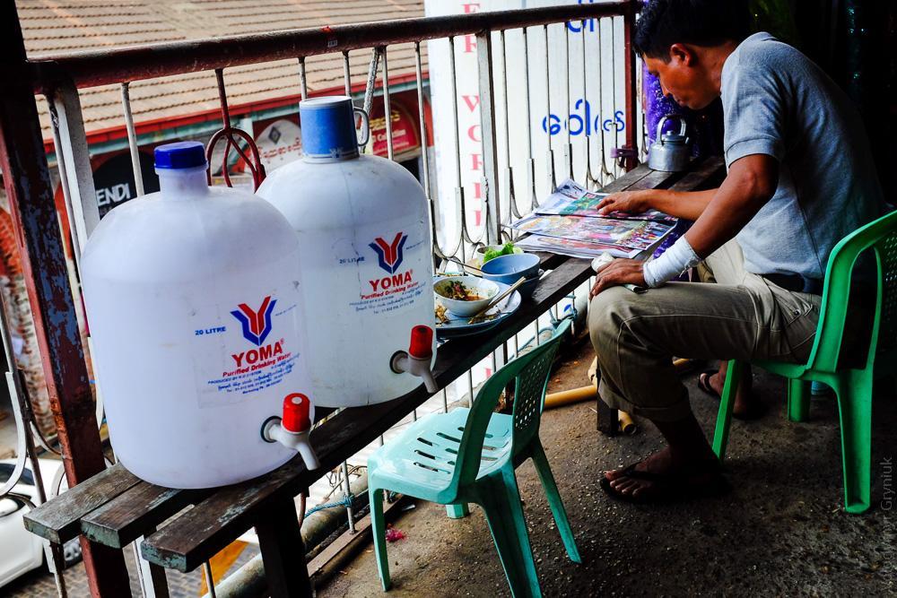 М'янма Янгон.