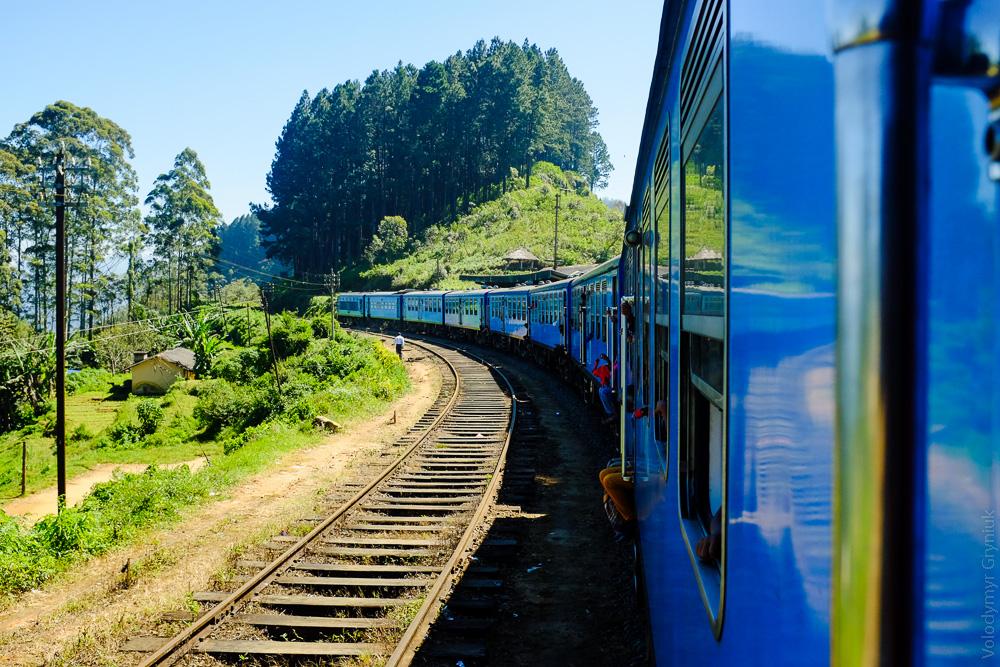 Шрі-Ланка Чай, чайні плантації, залізниця