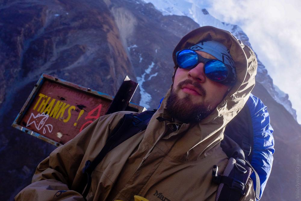 трекінг Непал
